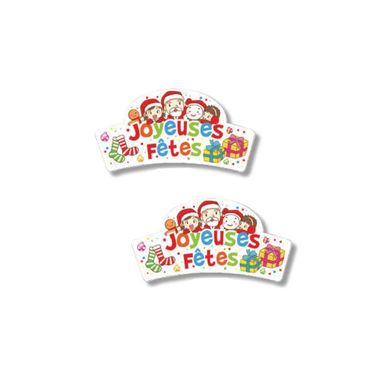 Banderoles azyme Joyeuses Fêtes (x24)