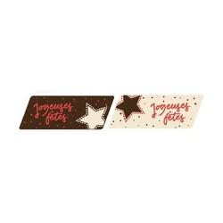 Décors chocolat parallèle Joyeuses fêtes