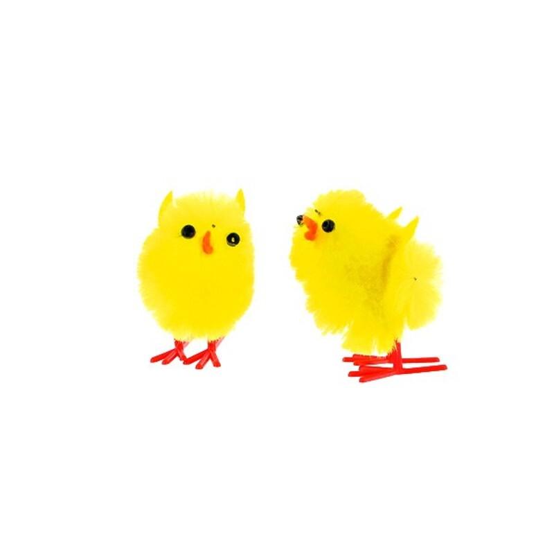 Poussin chenille jaune (x60)